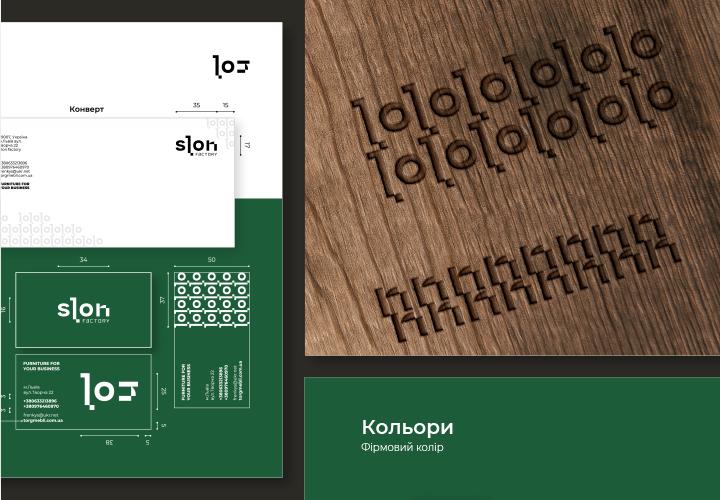 Логобук для Slon