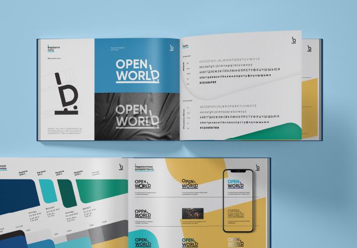 Логобук Open World